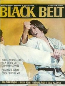 Black Belt Octobre 1970