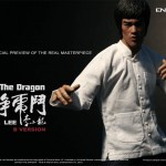 Bruce Lee - Opération Dragon (version B)