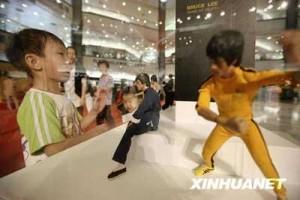 Exposition d'objets de Bruce Lee à Hong Kong