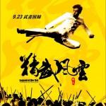 Legend of the fist - The return of Chen Zhen