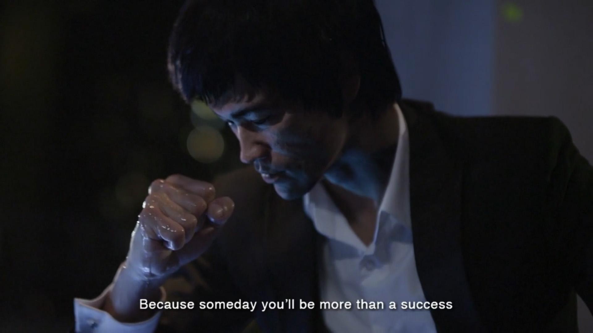 Johnnie Walker redonne vie à Bruce Lee